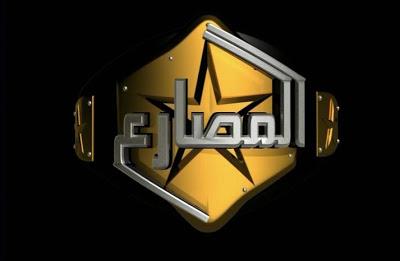 Gladiator TV - Nilesat Frequency | Freqode com