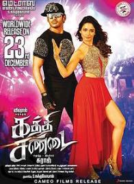 Kaththi Sandai (2016) Tamil DVDScr 700MB