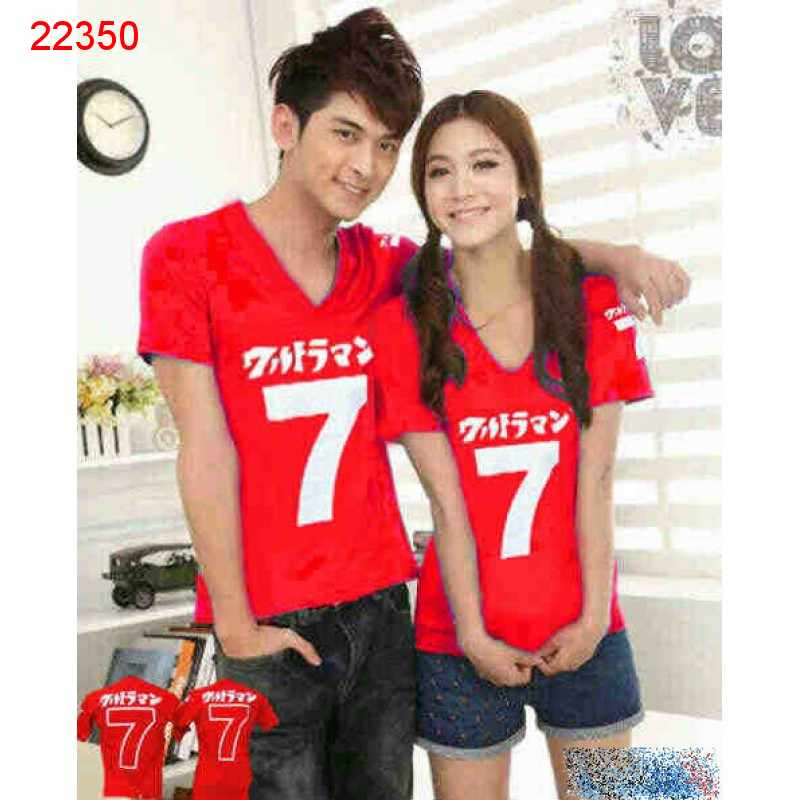 Jual Baju Couple V Neck Japan 7 - 22350
