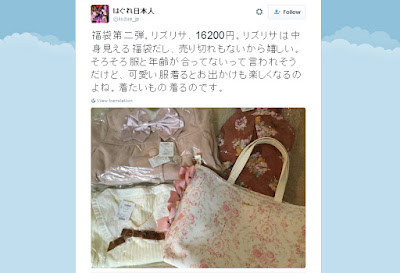 https://twitter.com/kozue_jp/status/683429897407053824