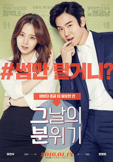 Download Film Mood of The Day (2016) Subtitle Indonesia