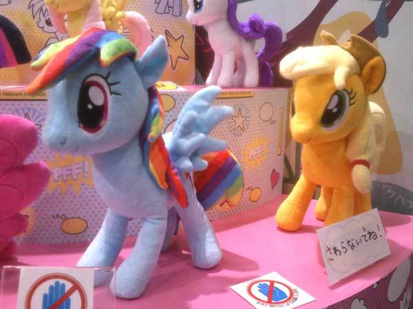 50d4967d9fb Equestria Daily - MLP Stuff!  Plushies Update  Japanese