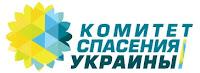 http://comitet.su/item/uhodya-ot-minskogo-processa-kiev-priznaet-dnr-i-lnr.html