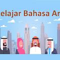 Memberikan Pujian Dalam Bahasa Arab