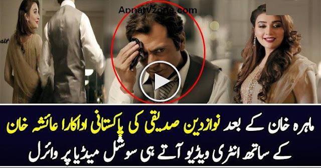 Trading khan forex register