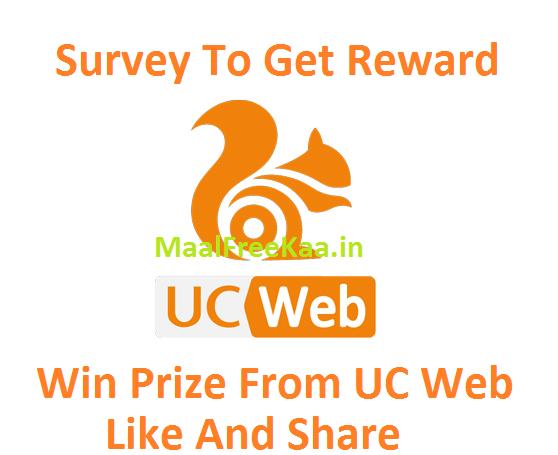 Take free surveys for prizes