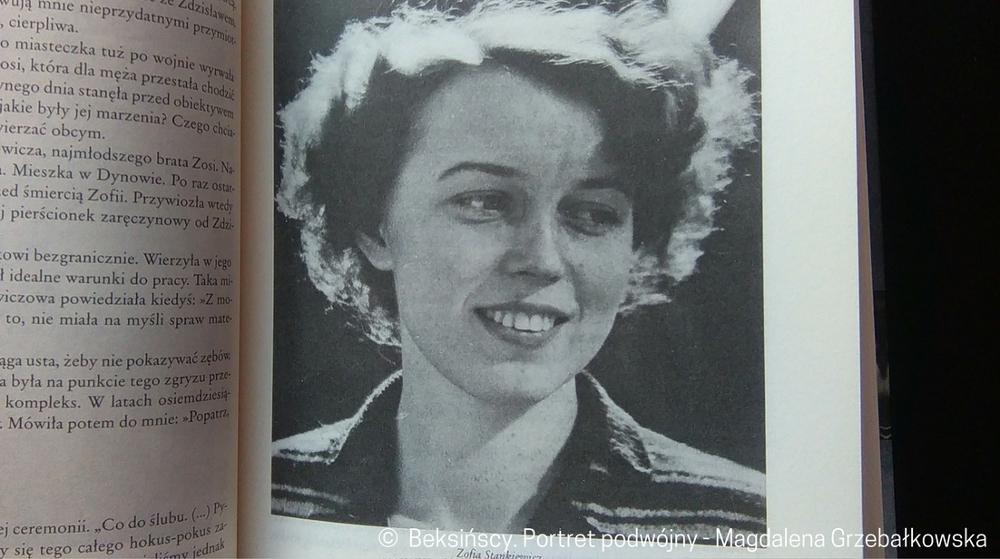 Magdalena Grzebałkowska, Beksińscy. Portret podwójny, Recenzja, Marzenie Literackie