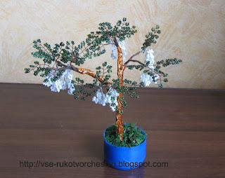 Дерево из бисера белая акация
