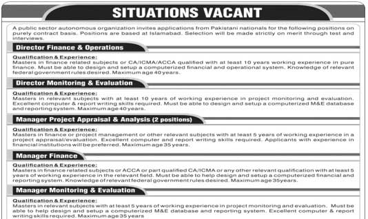 Public Sector Organization Jobs Download Application Form