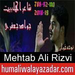https://www.humaliwalyazadar.com/2018/09/mehtab-ali-rizvi-nohay-2019.html
