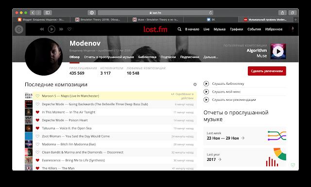 Last FM Modenov Profile
