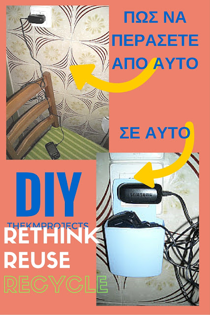 HOW TO EASY DIY PHONE CHARGING STATION