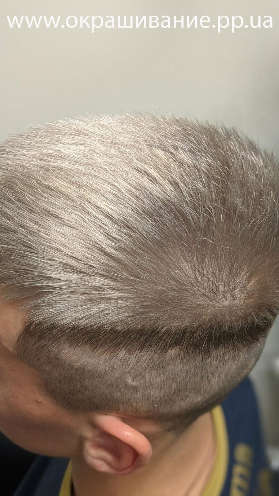 Покраска волос для парней