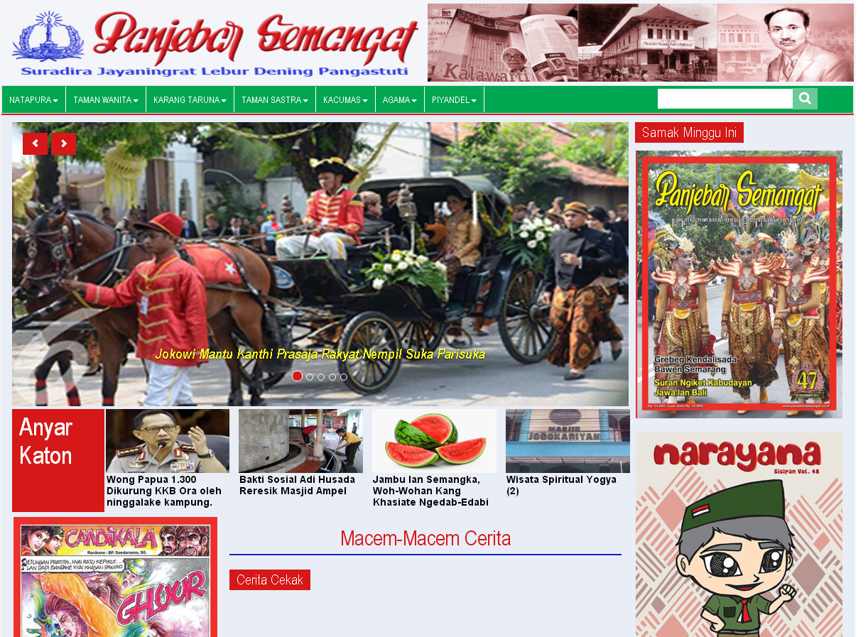 panjebar semangat website situs berbahasa jawa