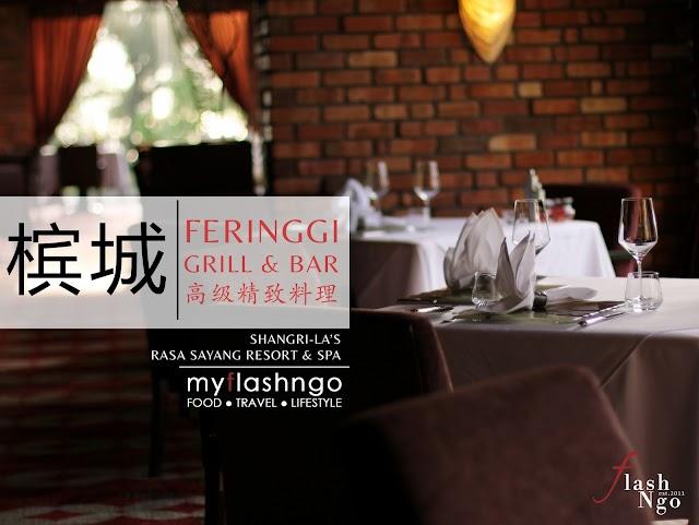 ● Penang Dining | 高级精致料理 @ Feringgi Grill & Bar Rasa Sayang