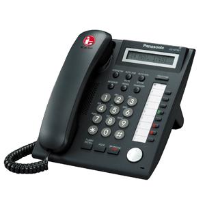service pabx sidoarjo, dealer pabx panasonic, harga instalasi pabx, service pabx panasonic di surabaya,