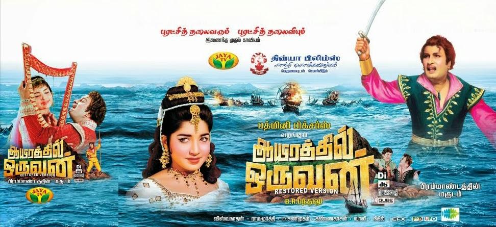 MGR's Ayirathil Oruvan Restored Version Posters