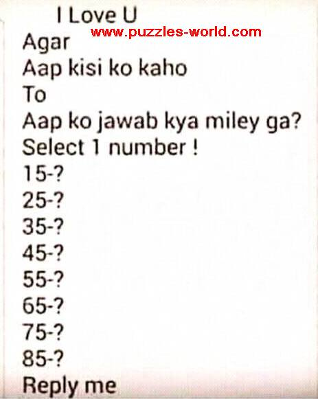 Whatsapp Question Image With Answer In Hindi : whatsapp, question, image, answer, hindi, Questions, Hindi, Whatsapp