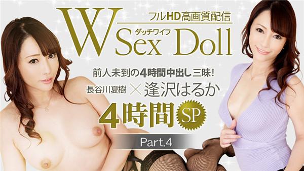 XXX-AV 22531 逢沢はるか フルHD W Sex Doll ダッチワイフ 中出し三昧 Part.4