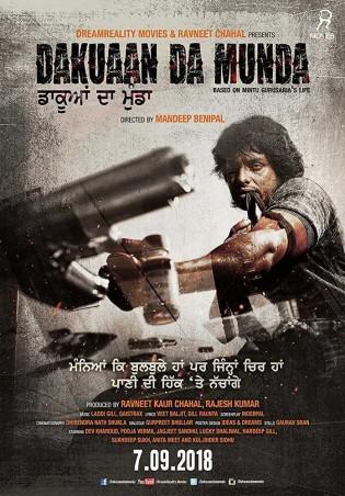 Dakuaan Da Munda 2018 Punjabi Movie Free Download HD Cam