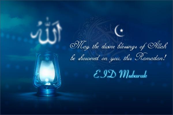 Happy Ramadan Kareem Wishes 2017