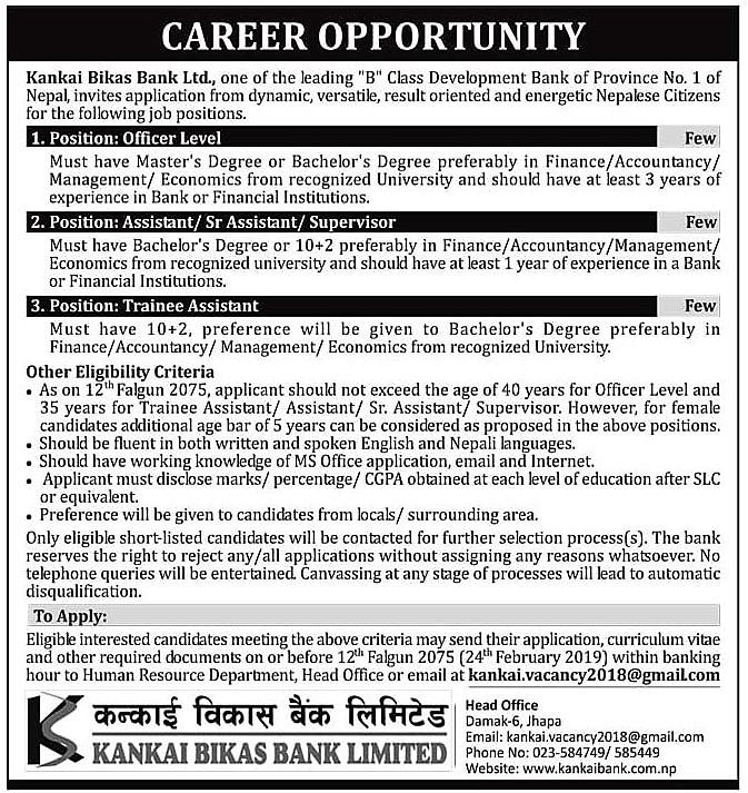 Career Opportunities at Kankai Bikas Bank Ltd.