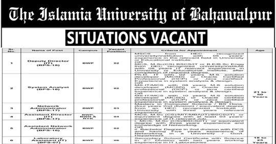 Islamia University Bahawalpur Jobs 2020 for BPS-07 to BPS-18 Vacancies