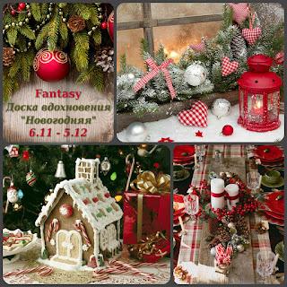 http://mag-fantasy.blogspot.ru/2017/11/38.html