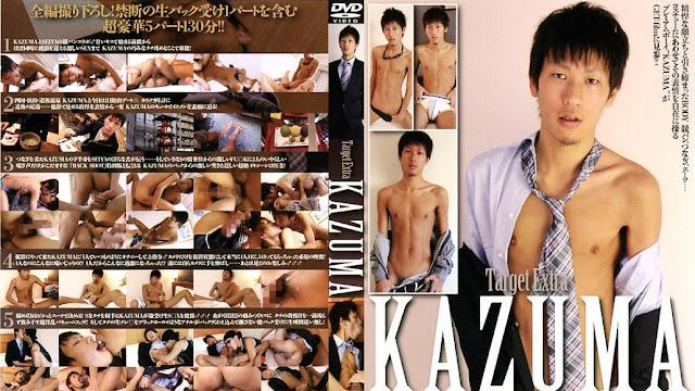 Target Extra – Kazuma