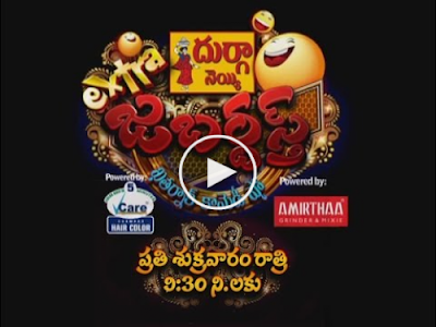 Extra Jabardasth, ETV Telugu,