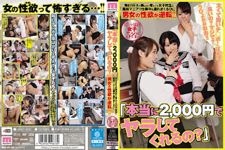 "[MIAD-808] ""really for? Us to Yarra at 2,000 yen"" spree wet even during the work in school girls and sex maniac you are thinking about it every day SEX OL. Men and women of sexual desire is reversed! !"