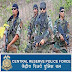 Central Reserve Police Force Direct Recruitment 2016