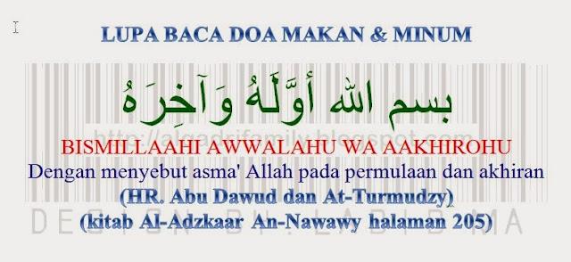 Download Doa Ketika Lupa Membaca Doa Sebelum Makan Sunnah