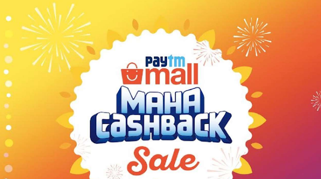 Paytm MahaCashback Cell: Getting Cash With Rs 501 Crore Many Other Offers