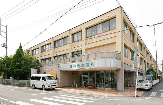舘林記念病院