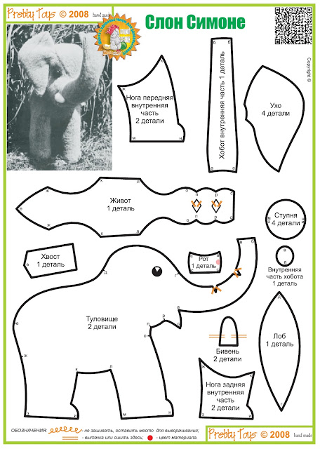 moldes gratis muñeco elefante rosa en fieltro