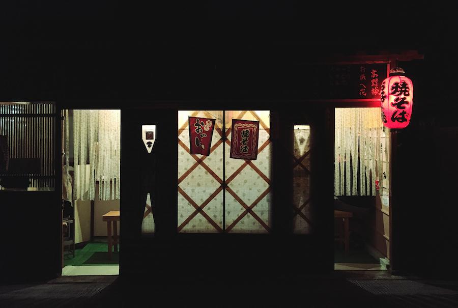 An izakaya in Koyasan Japan
