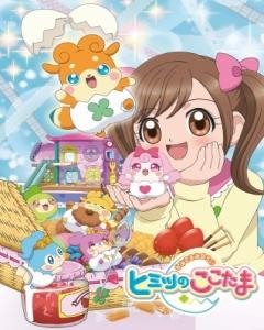 Kamisama Minarai Himitsu no Cocotama Episode 12