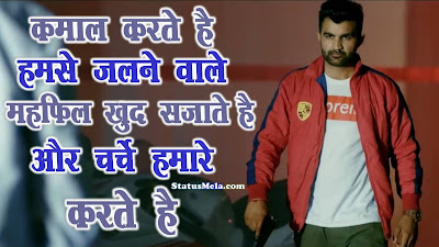 fb-attitude-status-in-hindi
