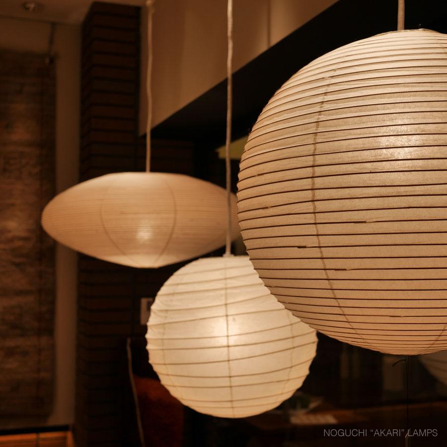 Akari Isamu Noguchi Lamp