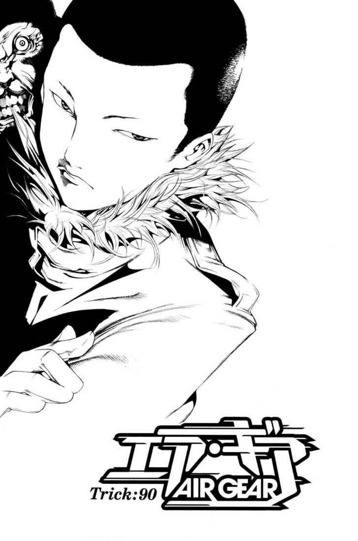 Air Gear Chap 090