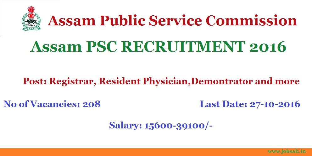 Assam Govt Job, Assam Career, Jobs in Guwahati