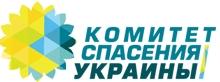 http://comitet.su/item/ukraina-i-brexit-aktualnye-i-otdalennye-posledstviya-cherepno-mozgvoj-travmy-glazami-luchshih-mirovyh-myslitelej.html