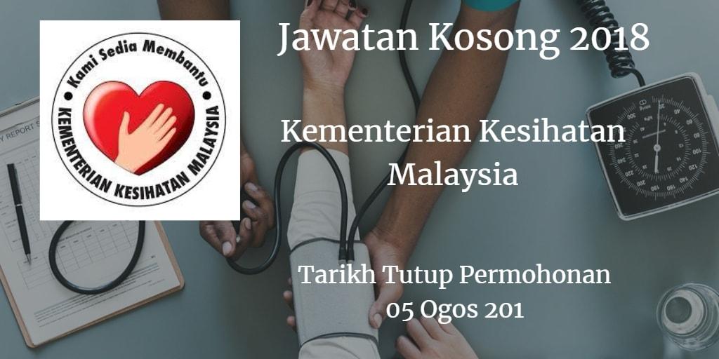 Jawatan Kosong KKM 05 Ogos 2018