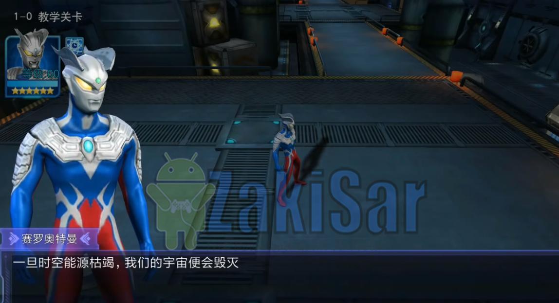 Ultraman Orb Mod Apk Android Zakisar Com