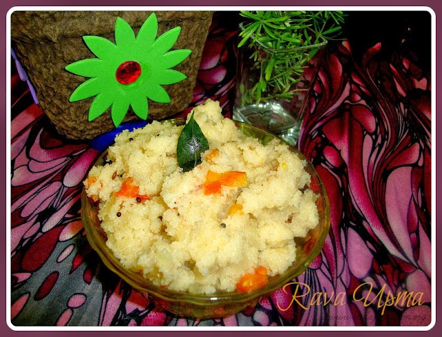 images for Rava Upma Recipe / Sooji Upma / Simple Suji Upma Recipe