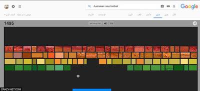العاب و اسرار مخبأة داخل محرك البحث جوجل قد لا تعرفها