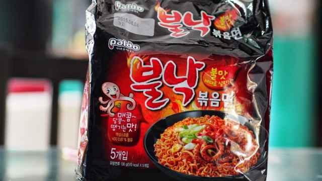 Paldo Bulnak Bokkummyun Spicy Fried Octopus Ramyun