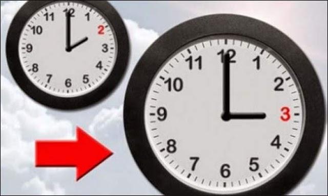 هذا موعد إضافة ساعة إلى التوقيت الرسمي (بلاغ)