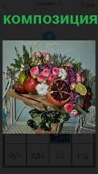 460 слов 4 сделана композиция из цветов в вазе с другими предметами 7 уровень